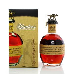 ブラントン 並行 700ml 包装不可|liquor
