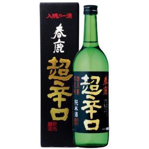 春鹿 純米 超辛口 720ml|liquor