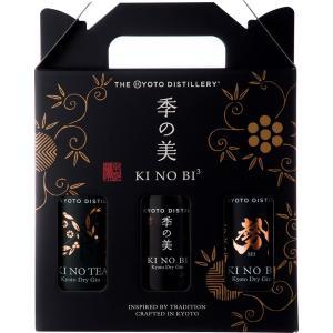 季の美 3×200ml テイスティングセット 「KI NO BI3」|liquor