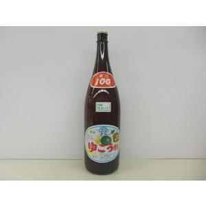 ゆこう酢(天然果汁100%、非加熱) 1,8L瓶