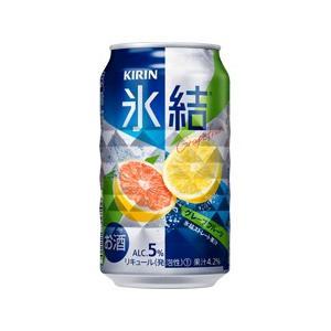 「送料無料」 キリン 氷結グレープフルーツ 350ml缶 1ケース(24本入り)(佐川急便限定 送料無料)