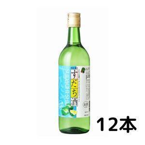 すだち酒 8度 720ml瓶 1ケース(12本入り)(鳴門鯛 本家松浦酒造場 徳島県 リキュール)