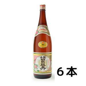 司牡丹 金凰本醸造 1800ml(1.8L)瓶 6本(1ケース)清酒 「司牡丹酒造」