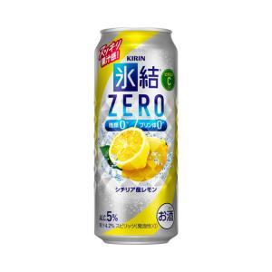キリン 氷結ゼロレモン 500ml缶 1ケース(24本入り)|liquorisland
