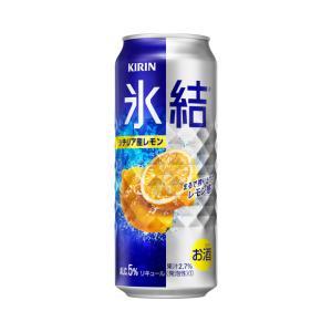 キリン 氷結レモン 500ml缶 1ケース(24本入り)