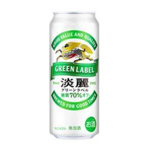 キリン 淡麗グリーンラベル 500ml缶 1ケース(24本入り)