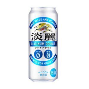 キリン 淡麗プラチナダブル 500ml缶 1ケース(24本入り)