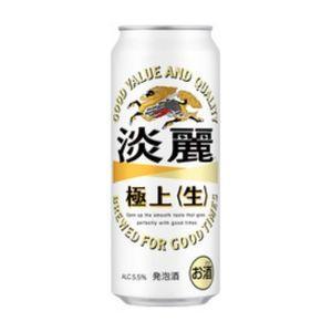 キリン 淡麗 極上(生) 500ml缶 1ケース(24本入り)|liquorisland