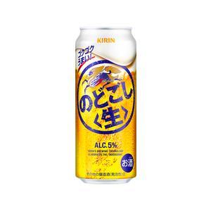 キリンのどごし生 500ml缶 1ケース(24本入り)...