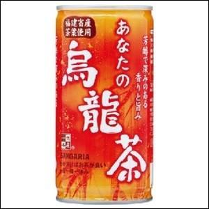 サンガリア あなたの烏龍茶 190g缶 1ケース(30本入り)