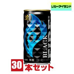 *185ml缶は3ケースまで1個口分の送料  焼きによるコーヒーの香ばしさはありながら、コク深いコー...