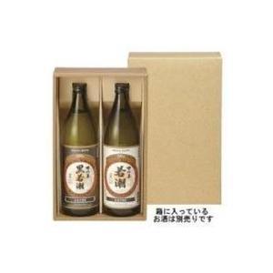 【化粧箱】720ml、900ml 共通2本入り化粧箱|liquorisland