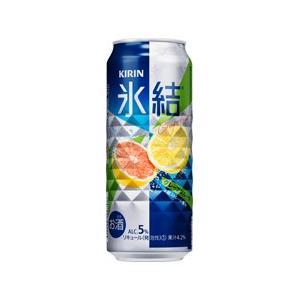 「送料無料」 キリン 氷結グレープフルーツ 500ml缶 2ケース(48本入り)(佐川急便限定 送料無料)