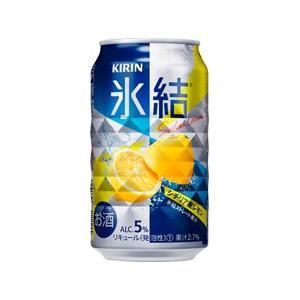 「送料無料」 キリン 氷結レモン 350ml缶 2ケース(48本入り)(ゆうパック限定 送料無料)|liquorisland