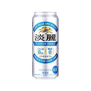 「送料無料」 キリン 淡麗プラチナダブル 500ml缶 2ケース(48本入り)(ゆうパック限定 送料無料)|liquorisland