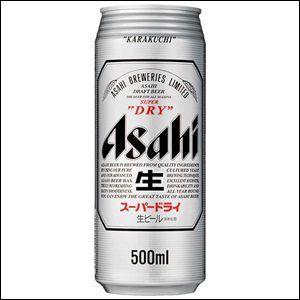 「送料無料」 アサヒスーパードライ 500ml缶 2ケース(48本入り) (ゆうパック限定 送料無料)|liquorisland
