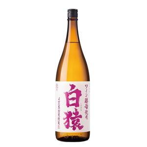 白猿」はワイン用のぶどう品種から分離した酵母で仕込んだ麦焼酎です。ワイン酵母由来の果実のような甘く気...