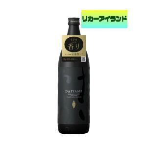 だいやめ 焼酎 DAIYAME 25度 900ml 瓶 芋焼酎 濱田酒造 リカーアイランド