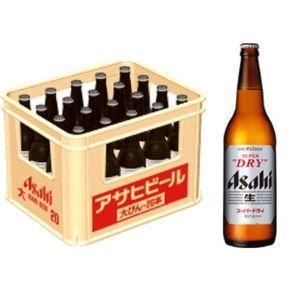 アサヒスーパードライ 大瓶 633ml瓶 1ケース(20本入り)|liquorisland