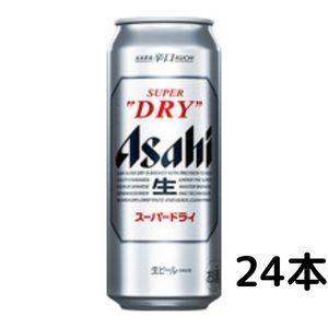 アサヒスーパードライ 500ml缶 1ケース(24本入り)|liquorisland