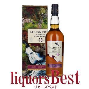 タリスカー18年 45.8度 700ml 箱付_あすつく対応|liquorsbest
