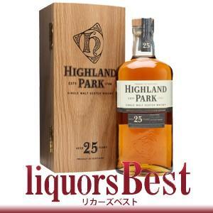 ハイランドパーク 25年 700ml|liquorsbest