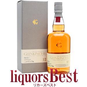 グレンキンチー12年  700ml|liquorsbest