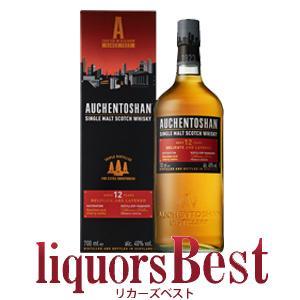 オーヘントッシャン12年  700ml|liquorsbest