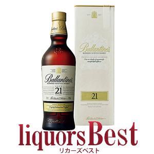 バランタイン 21年 700ml 並行箱付|liquorsbest