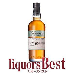 バランタイン17年 グレントファーズ エディション  700ml 正規箱付 [Ballantine's releases 17 yr Glentauchers edition]_あすつく対応|liquorsbest