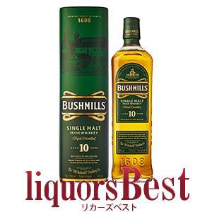 ブッシュミルズ シングルモルト 10年 並行品  700ml_あすつく対応|liquorsbest