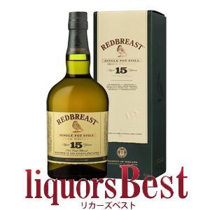 レッドブレスト15年  700ml|liquorsbest