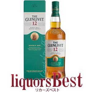グレンリベット 12年  700ml箱付 グレンリヴェット_あすつく対応|liquorsbest