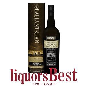 オールドバランデュラン 700ml|liquorsbest