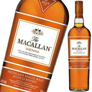 マッカラン・シエナ  700ml_あすつく対応 liquorsbest