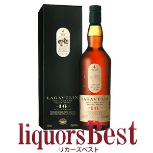 ラガヴーリン16年  700ml 箱付|liquorsbest