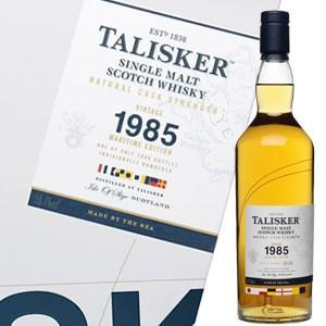 タリスカー 1985 (27年物) カスクストレングス 56.1度 700ml 箱付|liquorsbest
