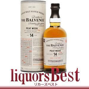 バルヴェニー 14年 ピートウィーク 48度 700ml_あすつく対応|liquorsbest
