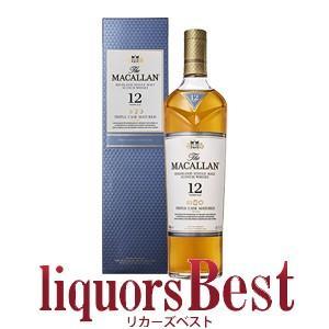 ザ マッカラン トリプルカスク 12年 700ml シングルモルト スペイサイド スコッチ ウイスキー 正規箱付|liquorsbest