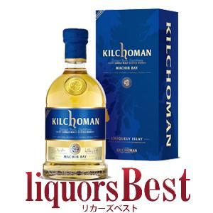 キルホーマン マキヤーベイ  700ml_あすつく対応|liquorsbest