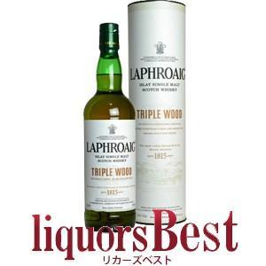 ラフロイグ トリプルウッド 48度 700ml_あすつく対応 liquorsbest