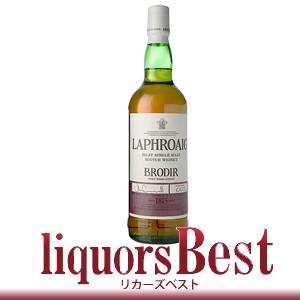 ラフロイグ BRODIR 48度 700ml|liquorsbest