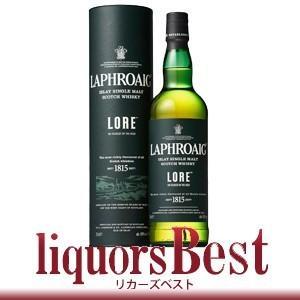 ウイスキー ラフロイグ ロア 48度 700ml シングルモルト 洋酒 whisky