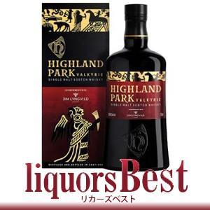 限定品 ハイランドパーク ヴァルキリー 45.9度 700ml 正規箱付_あすつく対応|liquorsbest