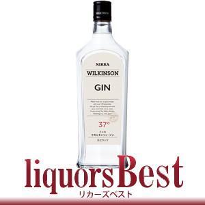 ウイルキンソン ジン 37度 720ml_あすつく対応|liquorsbest