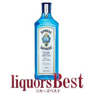 ボンベイ サファイア 47度 700ml|liquorsbest