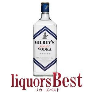 ギルビー ウォッカ 37.5度 700ml 正規品|liquorsbest