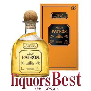 パトロン アネホ  700ml_あすつく対応|liquorsbest