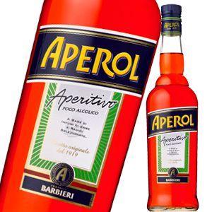 アペロール 11度 700ml_あすつく対応 liquorsbest
