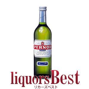 ペルノ 正規品  700ml_あすつく対応 liquorsbest